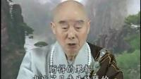 大乘无量寿经-第182集(净空法师讲解)(贵贵美珠珠)
