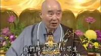 大乘无量寿经-第160集(净空法师讲解)(贵贵美珠珠)