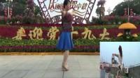 邻家美眉自编16步38步zhanghongaaa广场舞原创