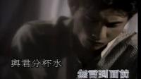 【MV】 梁祝 - 吴奇隆