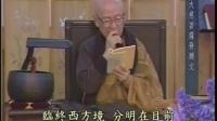 忏云老和尚《大慈菩萨发愿文》欢迎下载转发流通观看,功德无量。