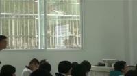 科普版初中英语九年级上册 Unit 3 English Around the World  Topic 1 English is widely spoken throughout the world  Section C教学视频