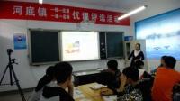 科普版初中英语九年级上册 Unit 4 Amazing Science  Topic 3 China is the third nation that sent a person into space Section A教学视频