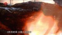 纪录片《舌尖上的中国》S1E1_自然的馈赠【江苏卫视】真高清版