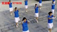 完美第五套科学健身快乐舞步健身操7.8.9节