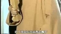 本焕长老教演禅堂仪规2