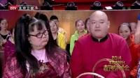 2014北京台春节联欢晚会