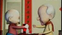 苏宁酒业形象宣传片—有没有篇05秒(过年版)(上版)