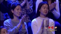 《中华梨园梦》 2017十二省市春节戏曲联欢晚会(三)