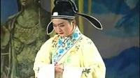 《春江月》庵堂诉真情  孙娟 刘国平