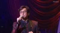 谭咏麟,杜丽莎 - Wonderful Night (2012演唱会)