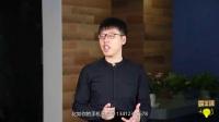 韩速-如何打造高颜值简历