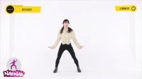 侧耳倾听舞蹈教学part4