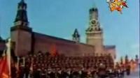苏联歌曲《出发》