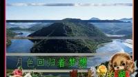 TSH视频田 北方的湖 原唱 王莹172