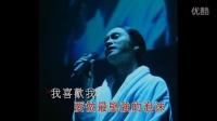 张国荣 - 我