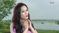 越南红歌GianMaThuong