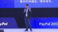 2017 PayPal 中国跨境电商大会 - Facebook 演讲环节