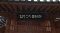 美食之旅(一) 07_标清