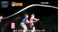 2PM.show 110730_标清