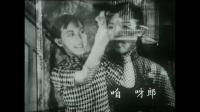天涯歌女 电影-马路天使-插曲--音悦Tai