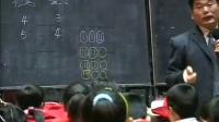 抽屉原理数学优质课特等奖视频-六年级-刘松