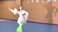 古典舞:清幽