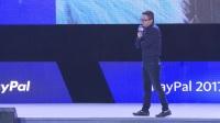 2017 PayPal 中国跨境电商大会 - Google 演讲环节