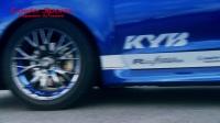 KYB Lowfer Sports  Plus