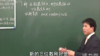 数学初中1上__第3章第4课·实际问题与一元一次方程(三)