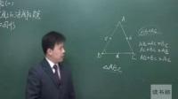 数学初中2上__第11章第1节·与三角形有关的线段(一)