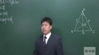 数学初中2上__第11章第1节·与三角形有关的线段(二)