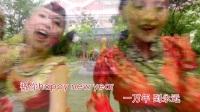 2016  四个女生 M-Girl 新年贺岁专辑 -年来了 HD(主打歌)