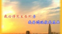 A20_救我恩典_mp4