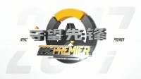 VG VS MVPS 2017APAC第一周小组赛