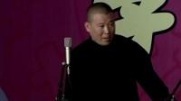 《即兴返场小段》 郭德纲 于谦 对口相声 郭德纲2006天津省亲相声专场