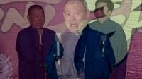 《叫卖图》 郭德纲 于谦 对口相声 郭德纲2006天津省亲相声专场