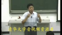 上01物理化学(清华大学版)-朱文涛105讲