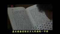大安法师讲故事 第22集 观音圣号
