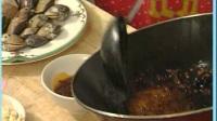 跟专家学做菜 豉汁文蛤