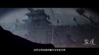 重盐集团形象片《盐道》-黑钻石传媒