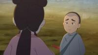 《相思》 国产动画短片,中国唱诗班系列动画之(二)