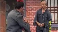 安徽琴书:《憨子要饭》上集  主演:丁延果