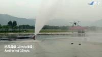 JTT T60 抗风抗雨等级测试