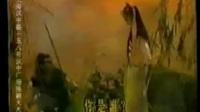 飞燕惊龙 01 (36集老版)
