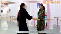 槐新公园:第二套马王爷水兵舞教学