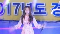171019 庆尚大学公演 GFriend - Fingertip 主严智 By Healing Potion