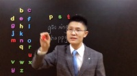 自然拼读音标教学示范课