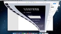 蓝鸥Web前端精品课程-2-前端工具安装和课程介绍