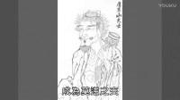2017年3月18日(农历二月二十一)【普贤菩萨圣诞】(贵贵美珠珠)